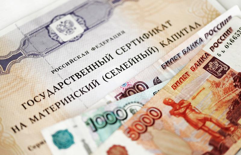 В РФ планируют продлить программу маткапитала