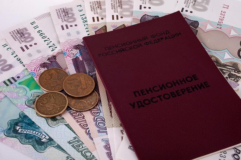 Государственная дума приняла закон опродлении заморозки накопительной части пенсии