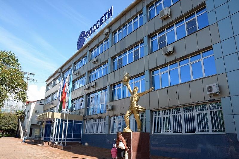 ВСочи задержали мужчины, сделавшего фальшивое сообщение оминировании здания электросетей