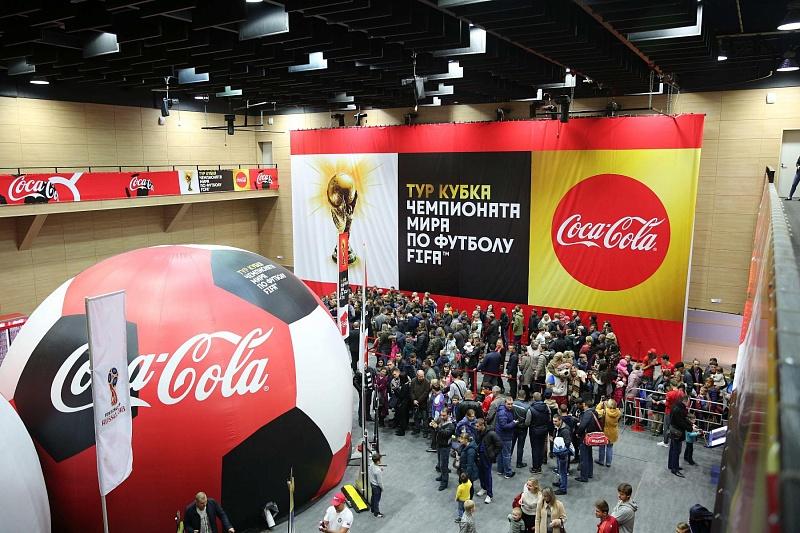 Кубок чемпионата мира с21 по26ноября пробудет вСочи