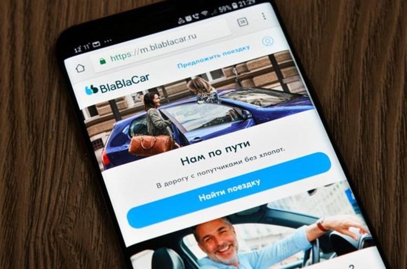 Брянцы в соцсетях обсудили новость о возможности блокировки BlaBlaCar