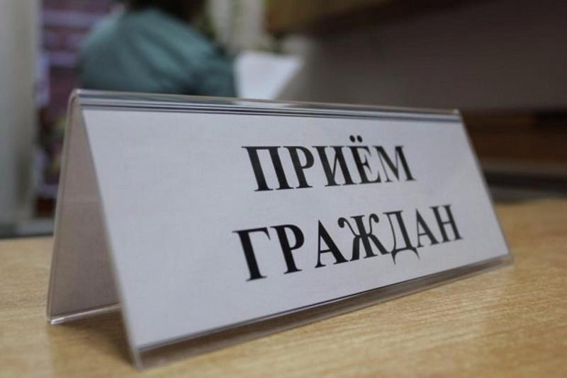 Сегодня общероссийский день приёма жителей