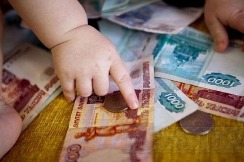 Псковичи получили возможность получать деньги изматеринского капитала