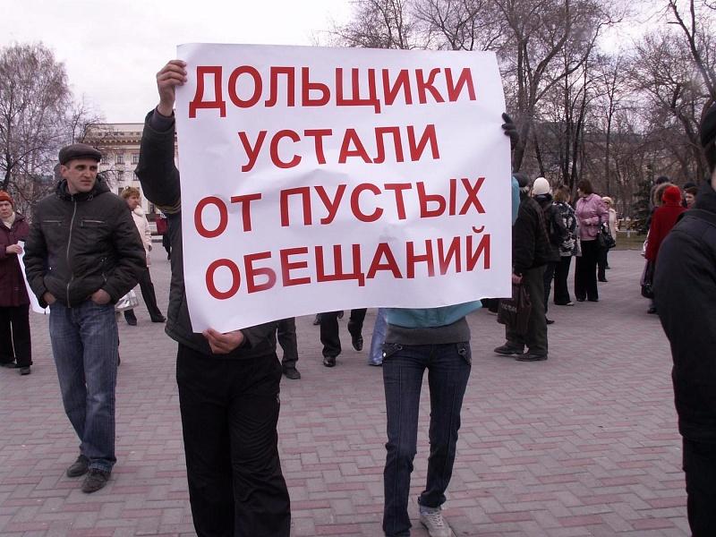 Замгенпрокурора РФ Андрей Кикоть встретился собманутыми дольщиками Кубани