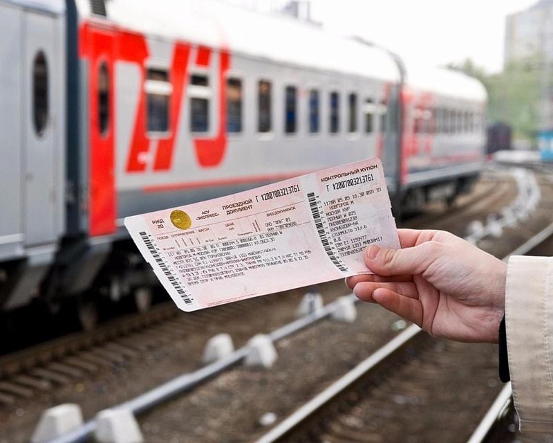 ВРЖД запустили реализацию билетов напоезда дальнего следования за90 суток